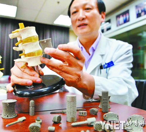 3d-printing-beijing-hospital