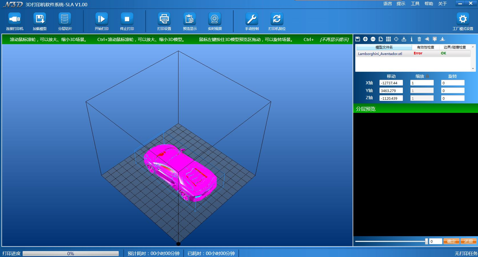 QSQM Uncia 3D Printer 3