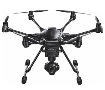 yuneec-long-range-drone