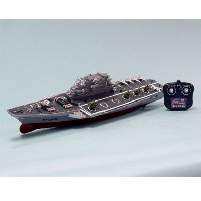 Challenger RC Aircraft Carrier