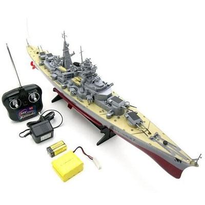 German Bismarck Military RC Battleship