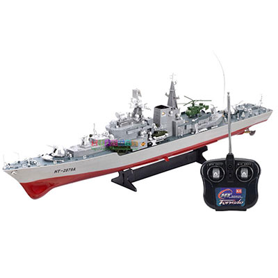 Smasher Destroyer 31-Inch RC Warship