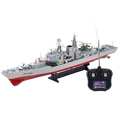 Best-value-RC-Battleships