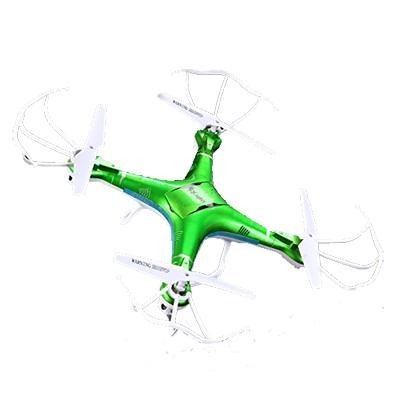 QCopter Mini Quadcopter