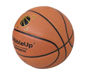 best-value-smart-basketball