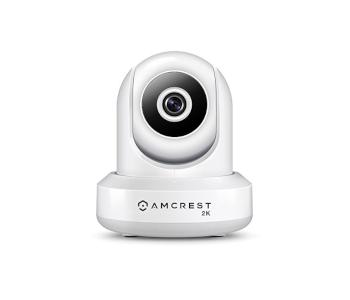 best-value-ip-camera