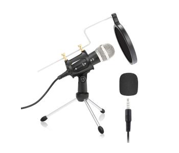 NASUM Plug and Play, Computer Microphone