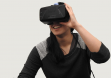 The New Oculus Link Will Turn Your Oculus Quest into a Rift