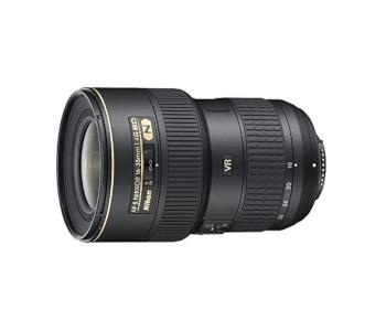 Nikon AF-S FX