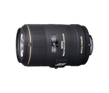best-value-nikon-macro-lens