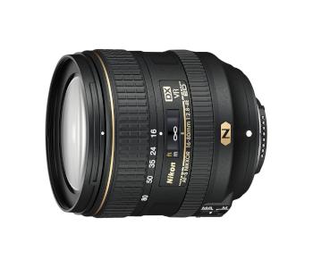 top-value-nikon-d7500-lens