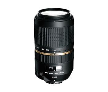 best-budget-nikon-d7500-lens